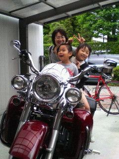 2010_0529o0007.JPG