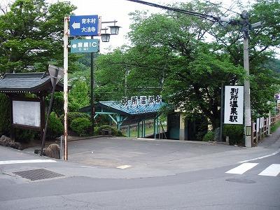 2011_0523ryokou0022.jpg