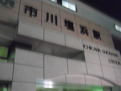 2012_0107新年会0001.jpg