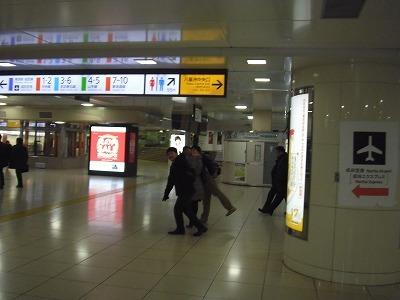 2012_0107新年会0021.jpg