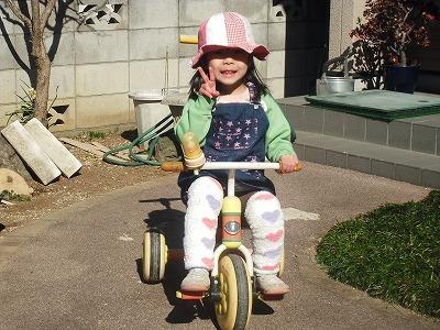 2012_0204諒 CAPO0057.jpg