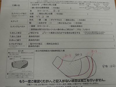 DSCN5414.jpg