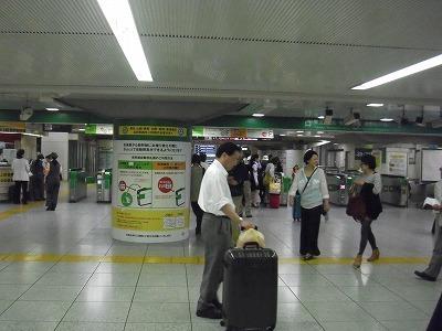 2011_0523ryokou0004.jpg