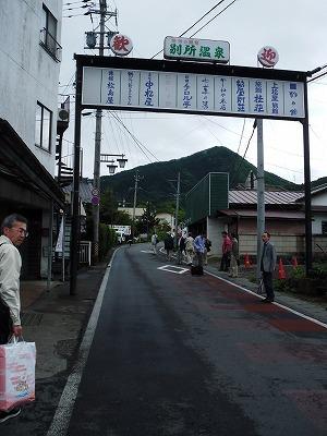 2011_0523ryokou0012.jpg