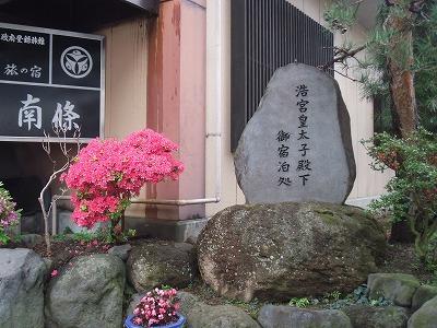 2011_0523ryokou0019.jpg