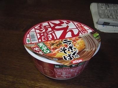 2012_0107新年会0024.jpg